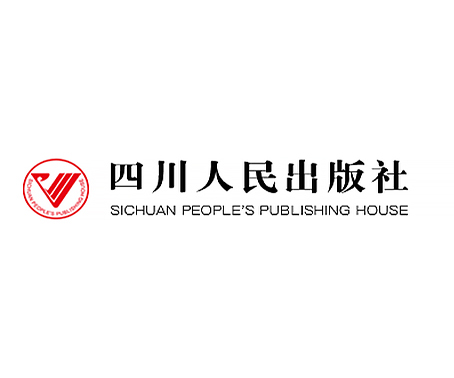 四川人民出版社