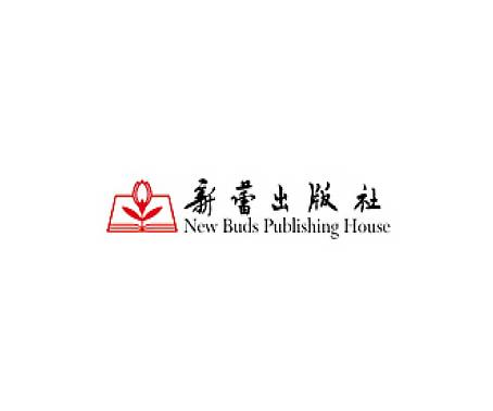 新蕾出版社(天津)