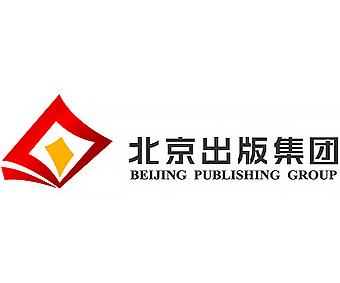 北京出版集团