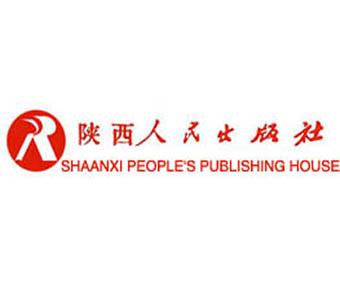 陕西人民出版社
