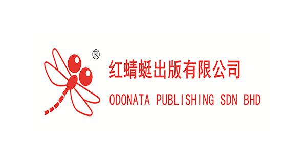 红蜻蜓出版有限公司