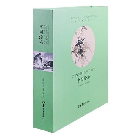 中国艺术入门丛书——中国绘画